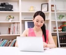 キーワードを意識して日記等を書きます 法人、フリーランス、自営業様のブログ等を更新します。