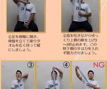 タオル体操のマニュアルお渡します シニアに人気のタオル体操【10種類】のノウハウを公開!
