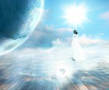 霊視鑑定(直観による鑑定)いたします あなたの人生をより自由で幸せにするお手伝いをします
