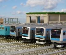 鉄道模型で判らない事にお答えします!