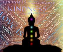 あなたの願いを叶え、自己実現をお手伝いします 潜在意識をフル活用し、あなたの望むあなたになりましょう。