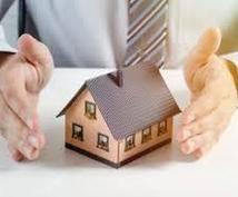 あらゆる不動産取引のご相談に乗ります 賃貸・売買・リフォーム・注文住宅・収益物件全て
