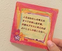 あなたのために毎日カードをひきます 毎日の意識付けに♡カードリーディングが好きなあなたに♡