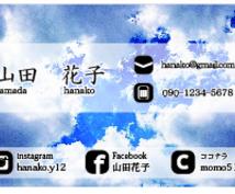 名刺・カードのデザイン承ります。