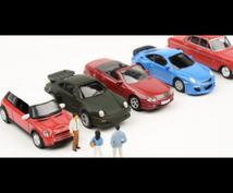中古車購入時の御相談・アドバイス致します 車業界10年以上☆購入後の後悔を避ける為親身に対応致します!