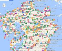 九州のツーリングに役立つマップデータを提供します 九州のツーリングを企画するライダーへ!