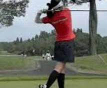 あっと驚く、非力な女子ゴルファーのスイングが華麗な体打ちになった方法。