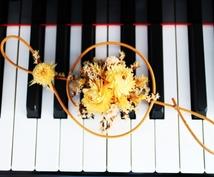 作詞・作曲・ピアノアレンジ承ります ◆著作権譲渡◆ピアノ弾き語りシンガーさんにオススメ♪