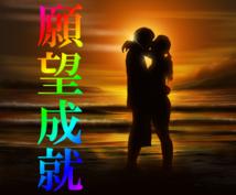 恋愛願望を叶えて幸せに導きます 恋愛鑑定は『8』の占術!【陰陽師☆星光セレーナ】にお任せ!