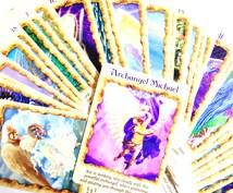 【地球の精霊・天使からのメッセージ】あなたに届いているメッセージをお伝えします