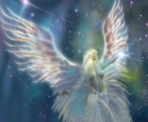 龍神様●八百万の神の御加護とメッセージを伝えます 悩み、不安、自信がない、自分が分からない…そのまま伝えます