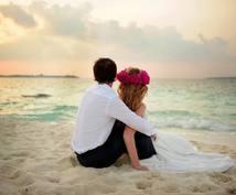 あなたの好きな人を分析します ●性格・恋愛傾向・好みのタイプ・好かれる接し方・相性を鑑定