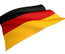 ドイツ語の翻訳します 旅行や文通・国際交流で身につけた語学を役立てます