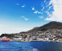 日本国内、旅行プランをアドバイスします 綺麗な場所や、安く行く方法、弾丸でも楽しみたいなど