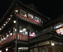 松山市内、また周辺地域の観光のお手伝いいたします お城に興味ある方、現地で俳句を楽しみたい方オススメ致します。