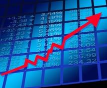 FX・株・仮想通貨で勝つ投資運を10倍アップします 「宇宙のエネルギーを一点集中照射して投資運を上昇します」