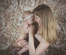 2児のママカウンセラーがお話をお伺いします 不安や戸惑いでいっぱいの初産のプレママ、新米ママへ