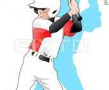野球 打者についての質問に答えます