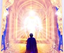あなたの守護天使さんのお姿をお伝えします ☆ご自分の天使と仲良くなりたい方へ