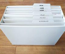 おうちの書類整理のコツとおすすめツール教えます おうちの書類たまっていませんか?家族にも分かる書類整理です