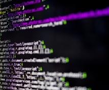 Pythonコードのデバッグをします 修正中に動かなくなったコードを直します!