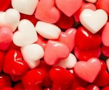 恋…色々な形の恋があればその数だけ物語もあると思います。必要としてもらえるなら助言も喜んでOKです!