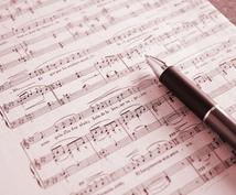 鼻歌にコードをおつけします バンド内や弾き語りで自作曲を演奏したい方にオススメ!