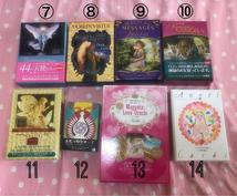 お好きなカード2種類☆メッセージをお届けします 自分好みのカードが数種類から選べます!