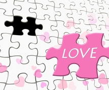 恋愛が上手くいかない原因を霊視をします 新しい恋への手掛かりが欲しいあなたへ