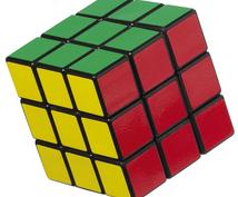 Rubik's Cube教えます 誰でも解ける Rubik's Cube