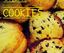 美味しい焼き菓子の作り方教えます 自宅で美味しいプロの味を作ろう!