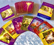 カードを通してチャネリングメッセージをお伝えします お仕事・恋愛・ご家庭・将来など、どんなことでもお聞き下さい。