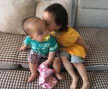 2児ママの大変さ教えます 2人の子供を持つ親として身をもってお教えします!