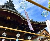 奈良観光のプランニングお手伝いします 奈良へようこそ!地元民が奈良県の観光プランの作成致します!