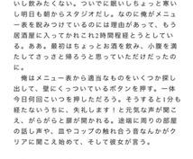 夢、BL、オリジナル小説(中編〜)書きます 読みたい夢小説がなかなか無い、という方へ