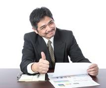 30代、40代で就職をお考えの方へ。4回転職に成功した私と再就職を目指しませんか。