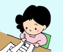 手書きのニューズレターをあなたの変わりに描きます お店、企業でお客さんに送るお便りを親しみやすいイラストで!