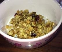 スーパー大麦グラノーラを1ヶ月食べてのダイエット効果を書いた感想記事(4000文字)活用ください