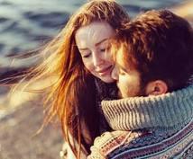 どんな恋愛相談にも対応します 恋愛心理アドバイザーが親身になり、解決策を見つけます