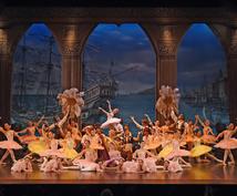 クラシックバレエお教えします 美しく、確かな上達を目指す方へ【最優秀指導者賞】受賞講師