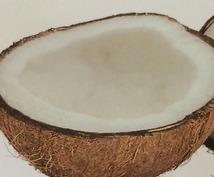 ココナッツオイルの使い方やレシピなどのレアなココナッツオイル情報提供いたします。