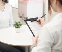 現役整体師・健康コンサルタントが健康相談を承ります 【3日間】どうしたらいいかわからない不調でお悩みのあなたへ