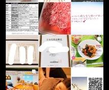 SNS対策!インスタ・ブログなど代行更新致します 【受付再開!】得意分野は健康・食・美容。
