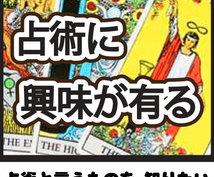 お試し価格。2000円→500円。占術でします ペンタクルの。こちらはお試しです。タロット占いのジャンル。