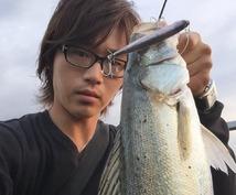 ★バスプロを目指す者が本気でアドバイス★バス釣りの初め方、釣り方を本気でご教示させて頂きます‼︎