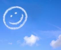 あなたが幸せになる方法を霊感タロットで占います あなたが抱えている悩み、【本格タロット】で半分こしませんか?