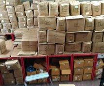 輸入 中国 タイ 輸入販売ノウハウ教えます タイ輸入13年、中国7年の私が国内ネット販売のコツを公開!