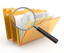 各種資料作成や経営アドバイスをします。