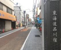 東京都内のオリジナル観光プランを提案します 現役ボランティアガイドがあなたの要望にお応えします!