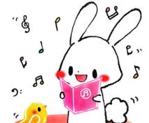 ボイトレに行かなくても歌が上手くなる!簡単にできるトレーニングやお悩みをサポート
